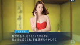 AV業界を舞台にした実写ゲーム『新宿スカウトバトル』サービス開始